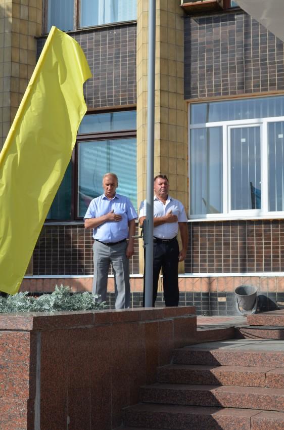 Альбом: Підняття прапора України