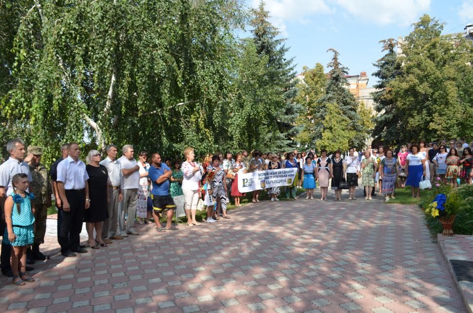 Альбом: Мітинг до Дня незалежності України