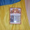 Альбом: Вшанування 150-річчя від дня народження Михайла Грушевського