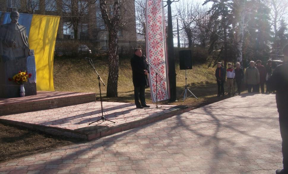 Альбом: До 203 річниці з дня народження Т.Г.Шевченка
